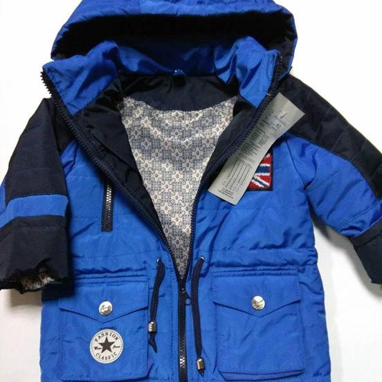 Куртка демісезонна для хлопчика 06406dbe86b05